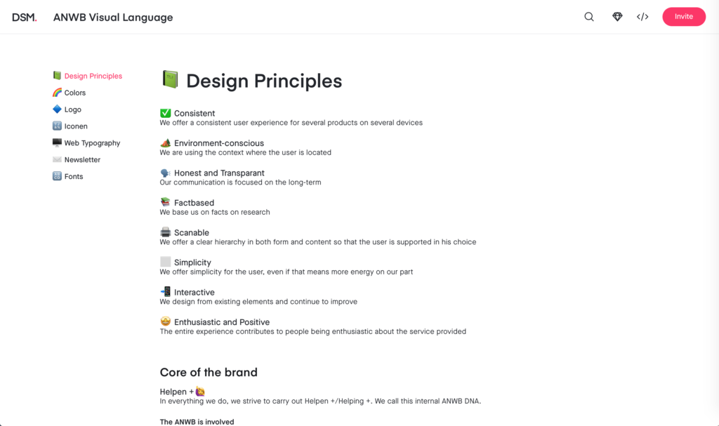 Poncho Design Principles